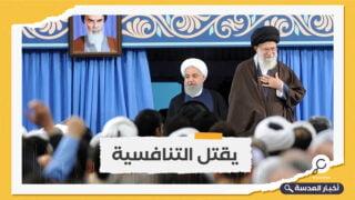 روحاني يراسل خامنئي بشأن استبعاد مرشحين بارزين من سباق الرئاسة