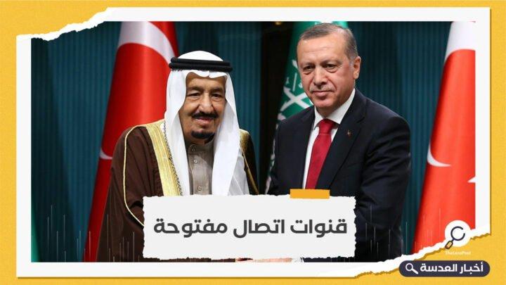 اتصال هاتفي بين أردوغان والملك سلمان لبحث العلاقات الثنائية