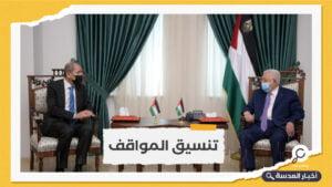 وزير الخارجية الأردني يلتقي عباس في رام الله