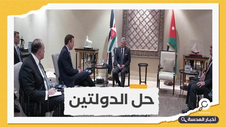 ملك الأردن يبحث مع وفد أمريكي إعادة مفاوضات السلام