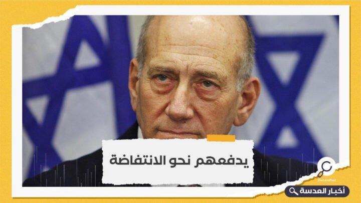 رئيس الوزراء الأسبق يحذر من استمرار استهداف الفلسطينيين