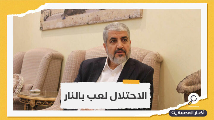 مشعل: حراك مصري تركي قطري لاحتواء التصعيد في فلسطين