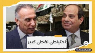 رفض عراقي لاستيراد الغاز من مصر