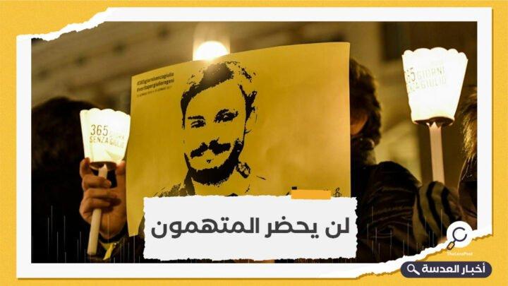 الادعاء الإيطالي يطالب بإحالة الضباط المصريين إلى المحاكمة في قضية مقتل ريجيني