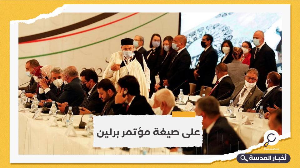 إيطاليا.. اجتماع وزاري جديد حول ليبيا في يونيو القادم