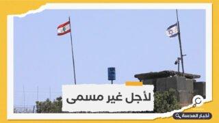 تأجيل مفاوضات ترسيم الحدود البحرية بين لبنان ودولة الاحتلال
