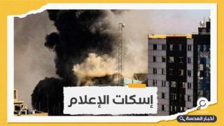 """الاحتلال يقصف برجًا يضم مكتبي """"الجزيرة"""" وأسوشيتد برس بغزة"""