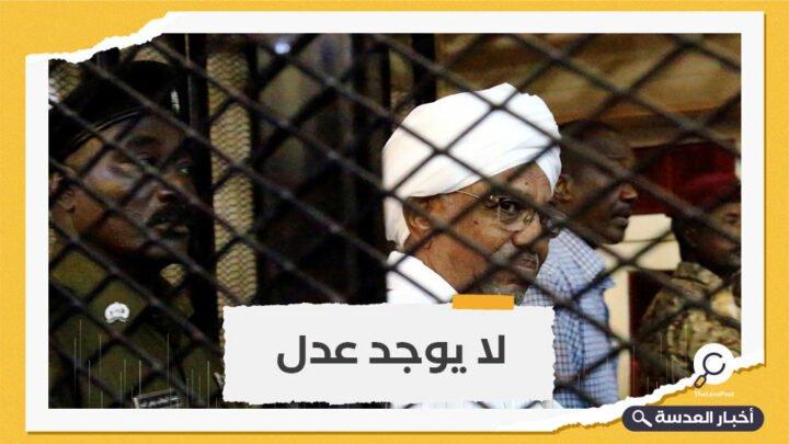 """السودان.. مساعد للبشير يفضل """"الجنائية الدولية"""" على محاكم السودان"""