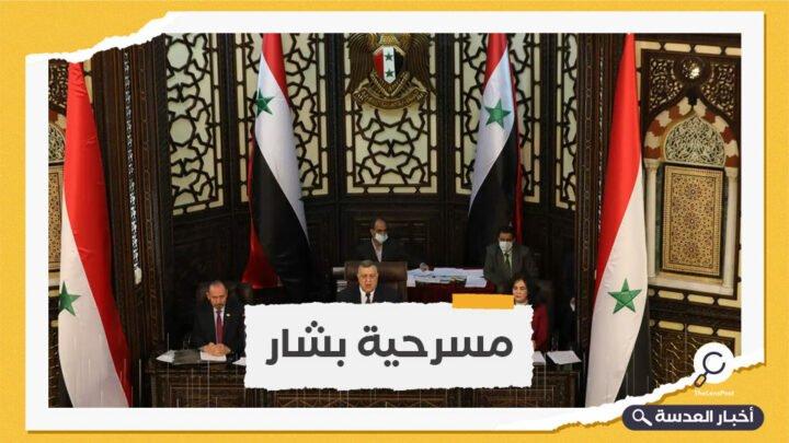 قبول 3 مرشحين لانتخابات الرئاسة المزعومة في سوريا