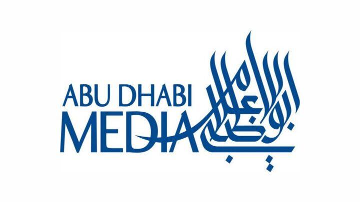 قناة أبو ظبي