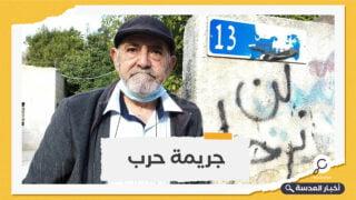 """السلطة الفلسطينية تلجأ للجنائية الدولية في ملف """"الشيخ جراح"""""""