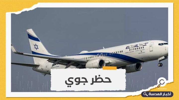 إلغاء هبوط 40 رحلة في مطار بن غوريون في الأراضي المحتلة