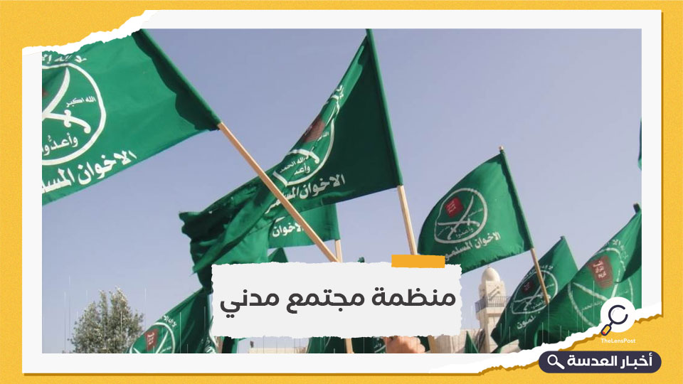 """الإخوان المسلمون الليبية تحول نفسها إلى جمعية """"الإحياء والتجديد"""""""