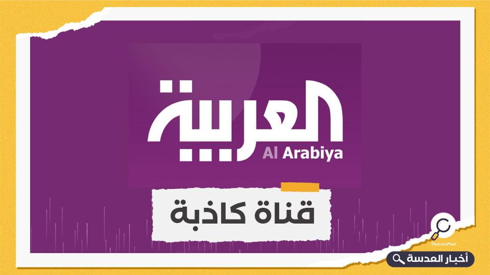 تكذيبًا لقناة العربية.. داخلية غزة تنفي خروج عائلات قادة الفصائل إلى مصر