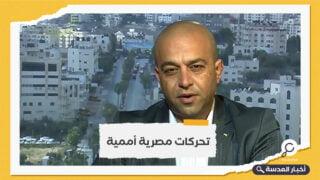 قيادي في فتح: بوادر وقف إطلاق النار خلال 24 ساعة