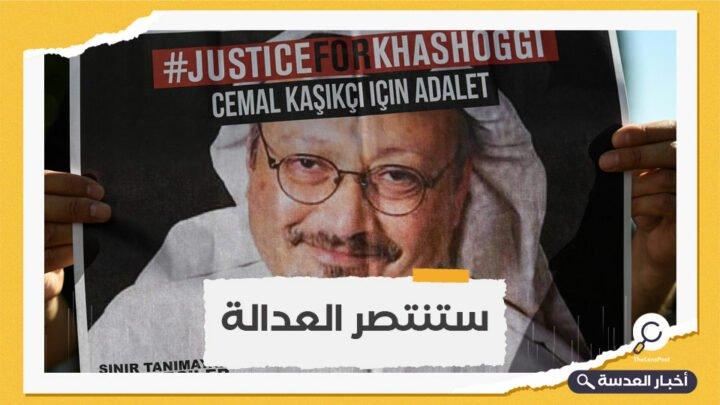 مسؤولون أتراك: محاكمة المتهمين بقتل خاشقجي ستستمر