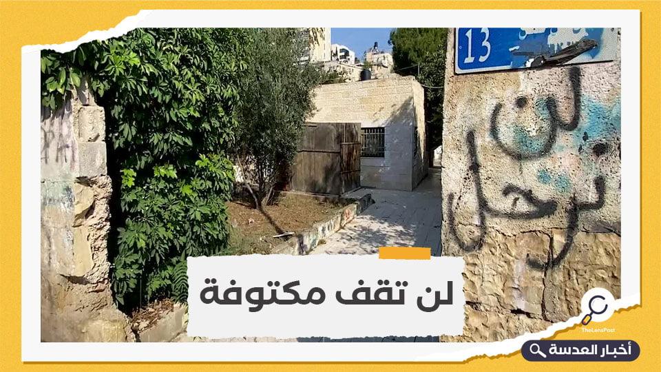 كتائب القسام تحذر من استمرار التوترات في حي الشيخ جراح