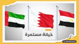 استفزازًا لمشاعر الشعوب.. مصر والإمارات والبحرين يعزون الكيان الإسرائيلي