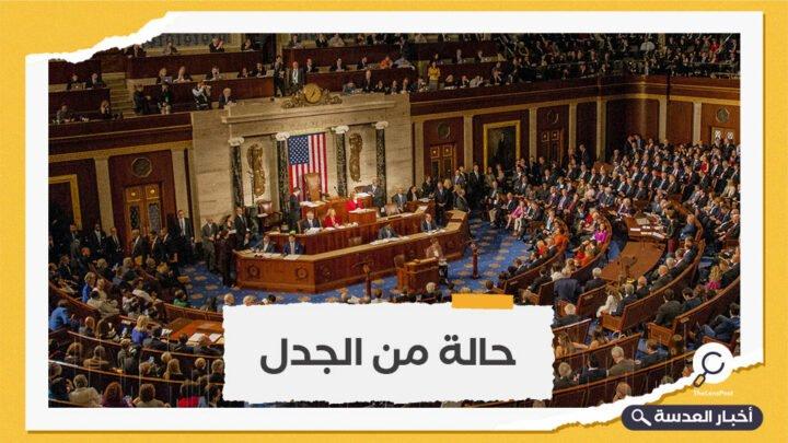 انقسامات بين الديمقراطيين بالكونغرس حيال الاعتداءات الاحتلال