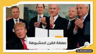 فورين بوليسي تفضخ بن سلمان ...لم يطرح أن تكون القدس عاصمة لفلسطين