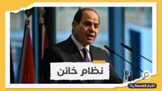 الانقلاب المصري يعتقل 3 شباب بتهمة إحراق العلم الإسرائيلي