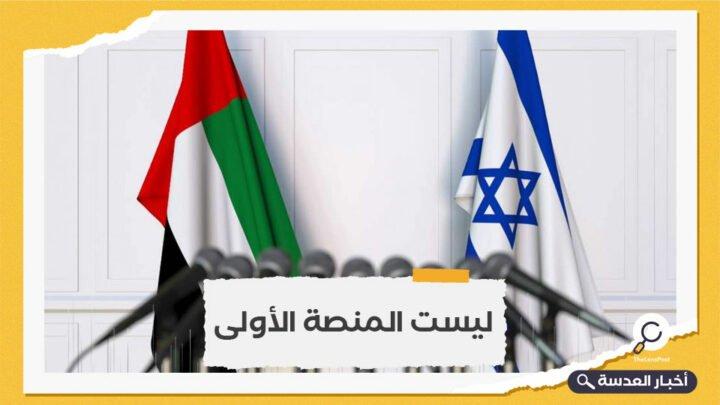 إمعانًا في الخيانة.. إماراتي يطلق منصة عربية عبرية من إسرائيل بتمويل صهيوني