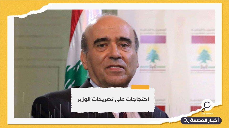 السعودية تستدعي السفير اللبناني لديها