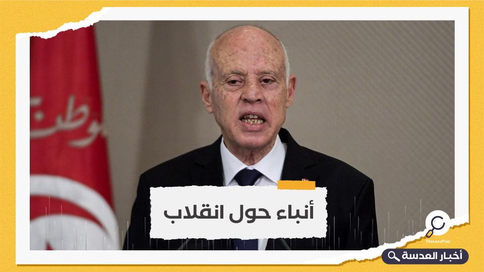 الأمن الرئاسي التونسي: عهد الانقلابات والدكتاتورية ولى وانتهى