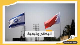 بعد الإمارات.. البحرين تهنئ حكومة الاحتلال الجديدة
