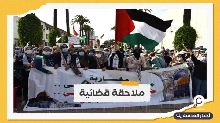 """""""العدالة والتنمية"""" المغربي يطلق حملة لملاحقة مسؤولين صهاينة"""