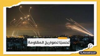 جيش الاحتلال الإسرائيلي يكثف نشر القبة الحديدية