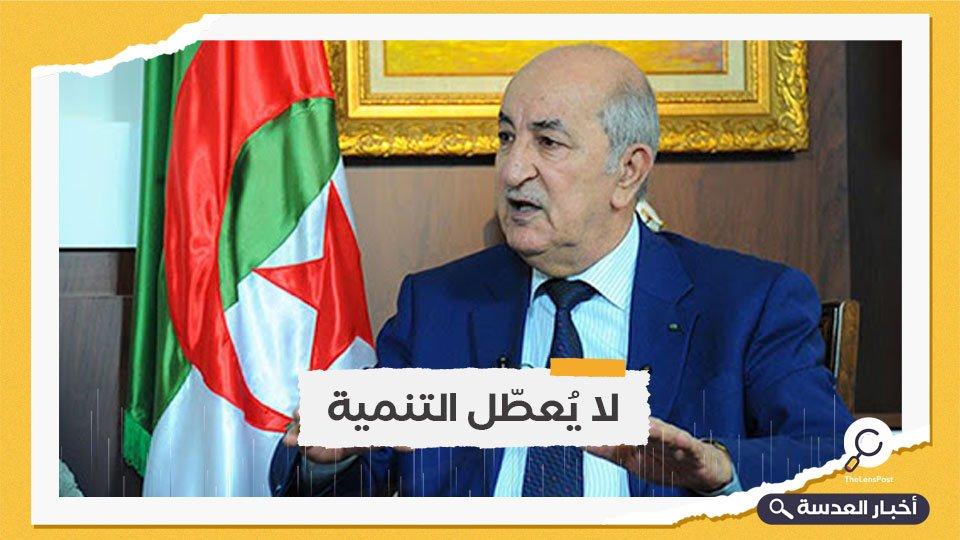 الرئيس الجزائري: التيار الإسلامي لدينا مختلف عن الدول الأخرى