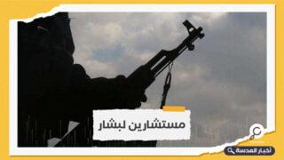 مقتل 2 من الحرس الثوري الإيراني في سوريا