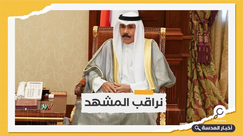 أمير الكويت يحذر المعارضة: أعيدوا حساباتكم