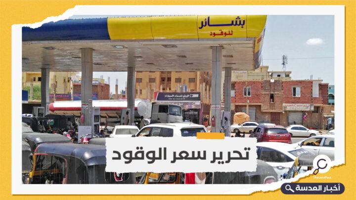 الحركة الإسلامية السودانية تدعو إلى إسقاط الحكومة