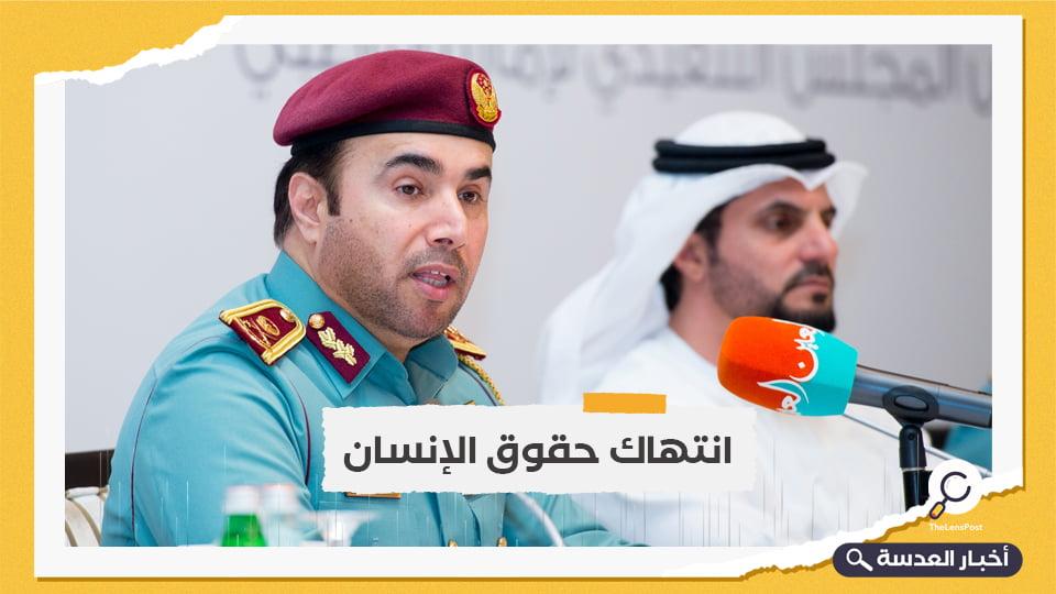فرنسا.. حملة ضد ترشح مسؤول أمني إماراتي لرئاسة الإنتربول