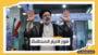 إبراهيم رئيسي يفوز بمنصب الرئاسة في إيران