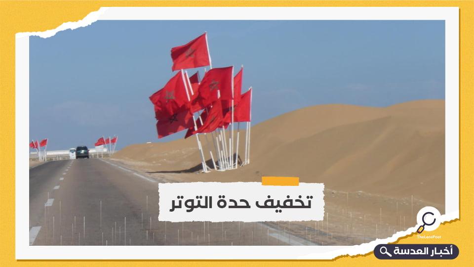 """خبير: إعلان إسبانيا الجديد بخصوص """"إقليم الصحراء"""" انتصار للمغرب"""