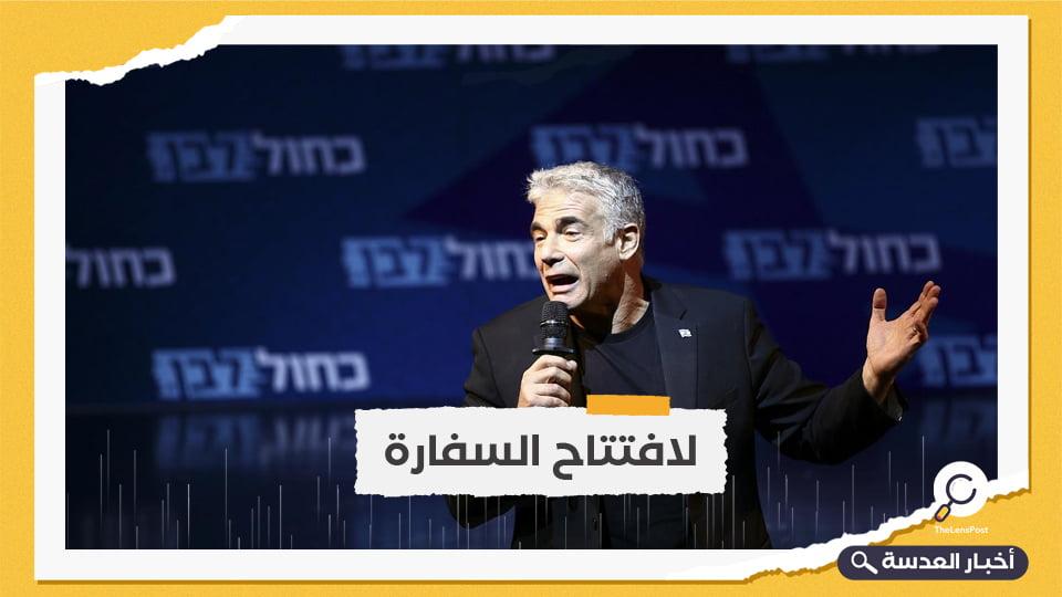 وزير خارجية الاحتلال في الإمارات الأسبوع المقبل