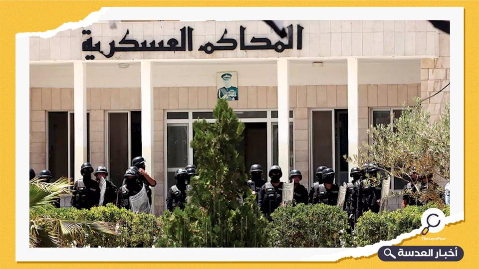 بدء أولى جلسات قضية الفتنة في الأردن