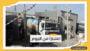 حكومة الاحتلال: استئناف محدود ومشروط للصادرات من غزة