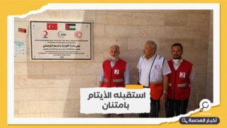 الهلال الأحمر التركي يفتتح أكبر مركز دعم لوجستي في قطاع غزة
