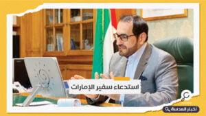 بوادر أزمة دبلوماسية بين الإمارات وإيطاليا