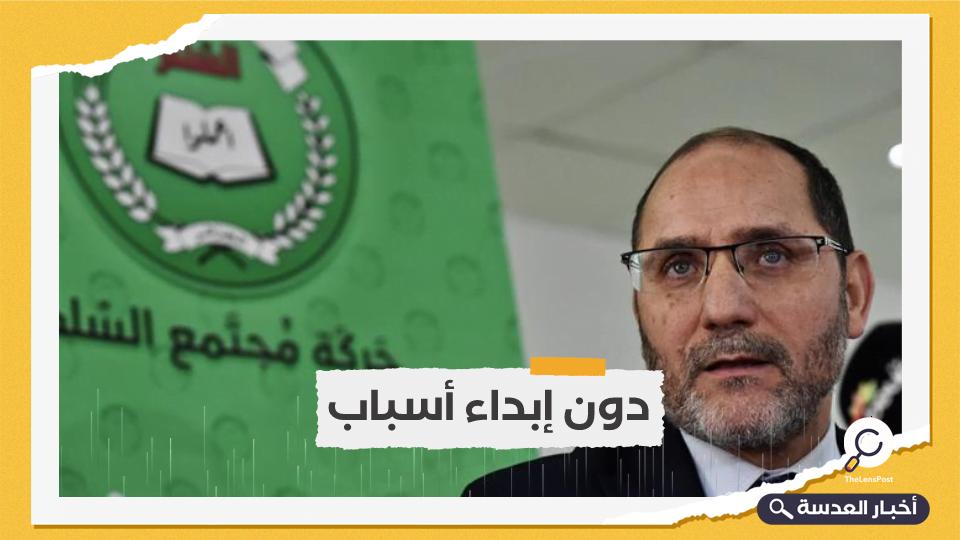 أكبر حزب إسلامي بالجزائر يرفض المشاركة بالحكومة