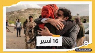 تنفيذ اتفاق تبادل أسرى جديد بين الحكومة اليمنية والحوثيين