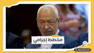 الأمن التونسي: هناك تهديدات جدية باغتيال الغنوشي