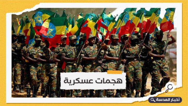 موقع سوداني: إثيوبيا تحشد عسكريًا على الحدود الشرقية