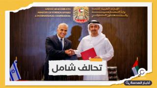"""دولة الاحتلال والإمارات تتفقان على """"تعميق وتوسيع وتعزيز"""" العلاقات"""