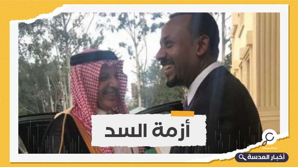 مسؤول سعودي يصل إثيوبيا ويلتقى آبي أحمد