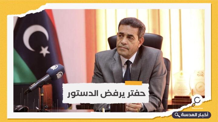 ليبيا.. المشري يتهم رئيس مفوضية الانتخابات بـالتدليس
